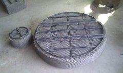 金属丝网过滤网